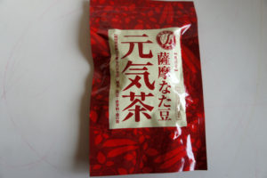 薩摩なた豆元気茶