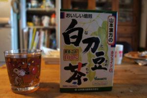 山本漢方なた豆茶